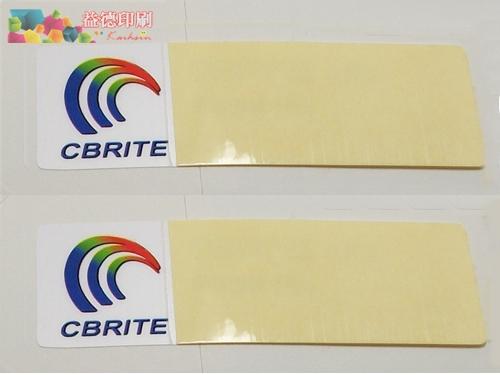 雙層標籤貼紙 上半膜標籤